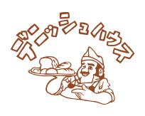 デニッシュハウスは、横浜市瀬谷区にて天然酵母パンを販売しています。店頭販売の他、卸販売も行っています。お店のことや、販売しているパンについて紹介しています。